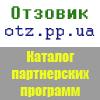 http://otz.pp.ua