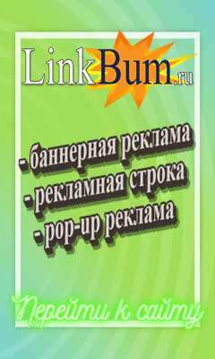 linkbum.ru
